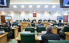 ВСовете Федерации обсудили стратегию совершенствования уголовного правосудия