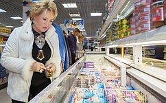 В. Матвиенко: Камчатский край приобретает важное значение вобеспечении россиян рыбной продукцией