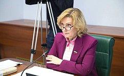 Комитет СФ посоциальной политике поддержал концепцию законопроекта опоправках вКонституцию РФ