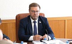 К. Косачев: Социальная инфраструктура Дальнего Востока нуждается вмодернизации