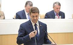 Одобрены изменения взаконы «Обобщих принципах организации местного самоуправления вРФ» и«Озащите конкуренции»