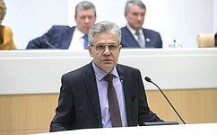 ВСовете Федерации выступил президент Российской академии наук А.Сергеев