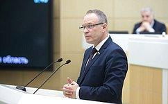 Всоставе межрайонных судов Тверской области образуются 16 постоянных судебных присутствий