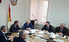 Подведены итоги выездного заседания Комитета Совета Федерации помеждународным делам воВладикавказе