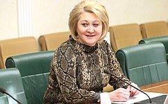 Л. Гумерова провела заседание секции поинформационному взаимодействию иконтентному анализу Экспертного совета при Комитете СФ