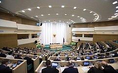 ВСовете Федерации состоялось 413-е заседание