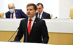 СФ поддержал изменения взакон «Обобществах сограниченной ответственностью»