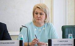 Л. Гумерова: При совершенствовании законодательства онауке необходимо усилить региональную составляющую