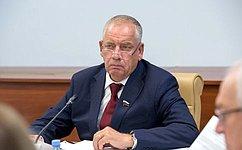 С.Митин: ВоВсероссийском водном конгрессе примут участие представители 75 российских регионов