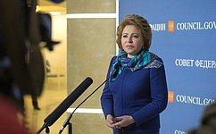 Сенаторы выступают зато, чтобы часть средств, получаемых отакцизов натабак, поступала врегиональные бюджеты– В.Матвиенко