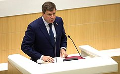 Совет Федерации одобрил изменения вчасти первую ивторую Налогового кодекса РФ иотдельные законодательные акты