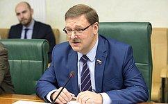 К.Косачев встретился спредставителями американского экспертного сообщества