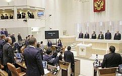 Триста двадцать четвертое заседание Совета Федерации