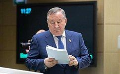 Совет Федерации назначил членов Высшей квалификационной коллегии судей РФ– представителей общественности