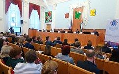 В. Тимченко: Отустойчивого развития местного самоуправления зависит комплексное развитие нашей страны