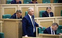 Внесены изменения вПостановление Совета Федерации ореализации отдельных положений Федерального закона остатусе члена СФ