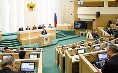 ВСовете Федерации состоялось заключительное заседание осенней сессии 2014года