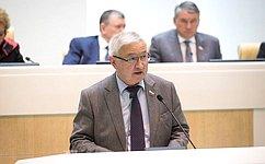 Сенаторы одобрили изменения взакон оденежном довольствии сотрудников некоторых федеральных органов исполнительной власти