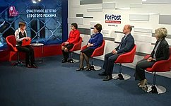 Е. Алтабаева приняла участие вобсуждении вопроса защиты прав несовершеннолетних