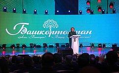 В. Матвиенко: Столетний юбилей Республики Башкортостан– значимое событие для всей нашей страны