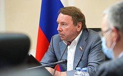 В. Кожин провел совещание натему «Актуальные вопросы развития квантовых коммуникаций вРФ»