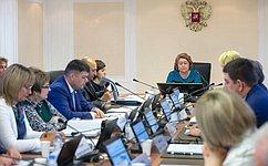 Комитет СФ понауке, образованию икультуре рекомендовал верхней палате парламента одобрить ряд федеральных законов