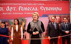ВСовете Федерации ведется планомерная работа поподдержке развития народных художественных промыслов— Л.Гумерова