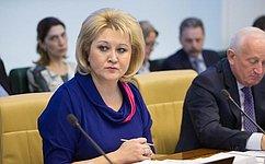 Россия иИндонезия имеют большой потенциал вразвитии межрегиональных связей— Л.Гумерова