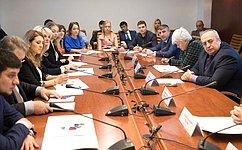 Сенаторы провели встречу смагистрантами РАНХиГС