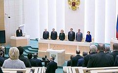 Сенаторы почтили память погибших вавиакатастрофе вРостове-на-Дону минутой молчания