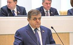 Ратифицирован Договор между Россией иШри-Ланкой овзаимной правовой помощи поуголовным делам