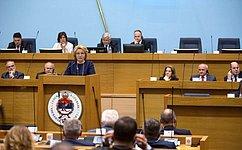 В.Матвиенко выступила сречью вНародной скупщине Республики Сербской