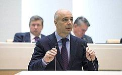 Совет Федерации одобрил бюджет на2017год инаплановый период 2018 и2019годов
