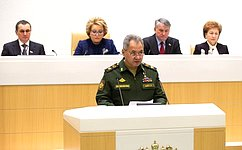 Входе «правительственного часа» перед парламентариями выступил Министр обороны Российской Федерации Сергей Шойгу