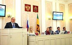 В. Кондрашин принял участие вавгустовских педагогических собраниях иДне знаний вПензенской области