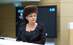 СФ одобрил изменения вФедеральный закон «Обосновных гарантиях прав ребенка вРоссийской Федерации»