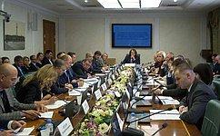 Вопросы развития экологического туризма рассмотрели вСовете Федерации