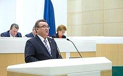 Создана правовая основа для развития отношений между Россией иГондурасом