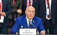 Д. Мезенцев: Межрегиональное сотрудничество повышает качество стратегического партнерства между Россией иКитаем