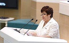 Л.Козлова: Вповестке осенней сессии ПА ОБСЕ вСкопье– актуальные вопросы укрепления доверия иэффективного управления врегионе
