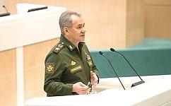 С.Шойгу рассказал назаседании СФ осостоянии иперспективах строительства Вооруженных Сил России