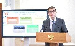 Д.Шатохин: Органам власти регионов необходимо формировать молодежный кадровый резерв