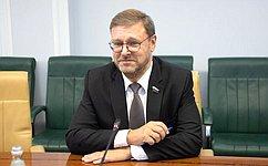 К.Косачев провел встречу сПослом Сингапура вРФ П.Садасиваном