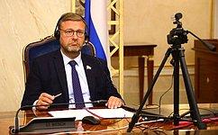 К. Косачев: Россия выступает заравноправный политический диалог