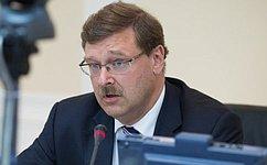 Комитет СФ помеждународным делам обсудил доклад экспертов, предлагающих поставить международные санкции вне закона