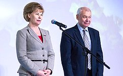 Т. Гигель наградила победителей Всероссийского конкурса юных исследователей окружающей среды