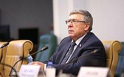В. Рязанский: Большую роль вреализации федеральных программ Союза пенсионеров России играют его региональные подразделения