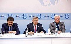 С. Жиряков принял участие вVII Международном форуме «Арктика: настоящее ибудущее»