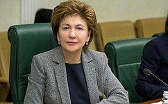 Г. Карелова: Объявлен конкурс лидеров корпоративной благотворительности 2020