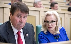 На«разминке» сенаторы обсудили межпарламентское сотрудничество, мероприятия Года экологии инововведения ОСАГО